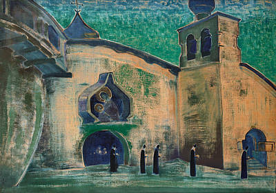 Suggestive Painting - And We Bring The Light by Nicholas Roerich