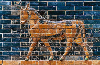 Babylon: Ishtar Gate 600 B.c Art Print by Granger