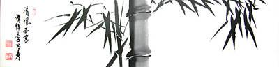 Bamboo Art Print by Chang  Lee