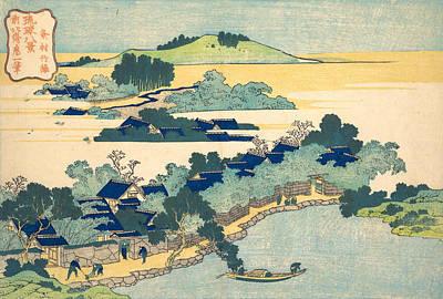 Asia Painting - Bamboo Hedge At Kumemura by Katsushika Hokusai