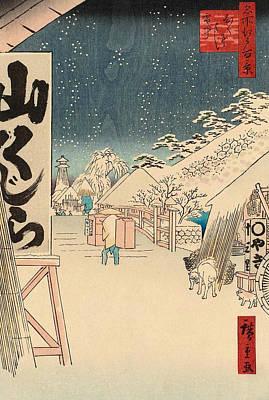 Print Painting - Bikuni Bridge In Snow by Utagawa Hiroshige