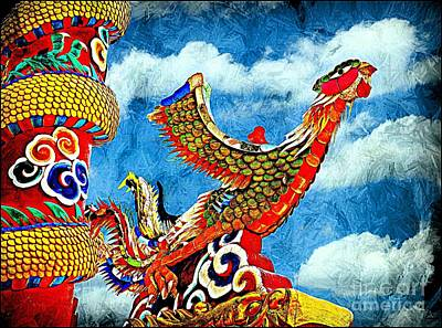 Photograph - Bird Of China by Ian Gledhill