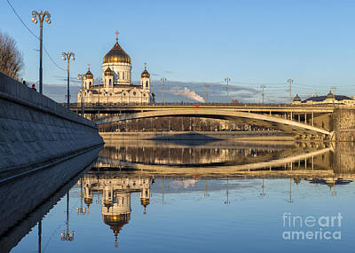 Armory Square Photograph - Bolshoy Kamenny Bridge In Moscow, Russia by Ivan Batinic