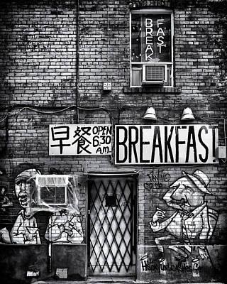 Breakfast Art Print by Brian Carson
