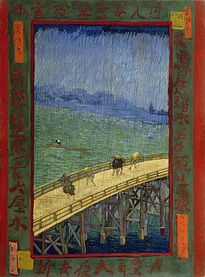 Shower Painting - Bridge In The Rain, After Hiroshige by Vincent van Gogh