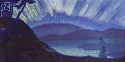 Traquil Painting - Bridge Of Glory by Nicholas Roerich