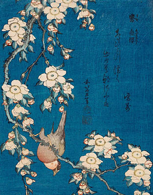 Reproduction Painting - Bullfinch And Weeping Cherry by Katsushika Hokusai