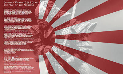 Painting - Bushido Warrior 7-5-3 Code, The Way Of The Warrior by Adam Asar