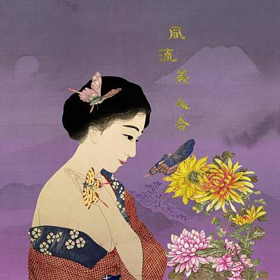 Japanese Digital Art - Butterfly Whisperer by Laura Botsford