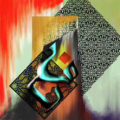 Abstract.arabesque Painting - Calligraphy 69 1 by Mawra Tahreem