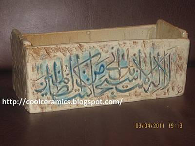 Ceramic Art - Calligraphy On Vase by Umber Khan