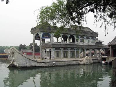 Photograph - China Beiging Summer Palace by Lisa Boyd
