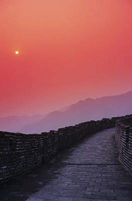 China, Mu Tian Yu Art Print