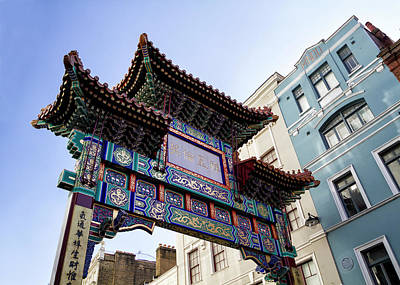 Photograph - China Town London by Shirley Mitchell