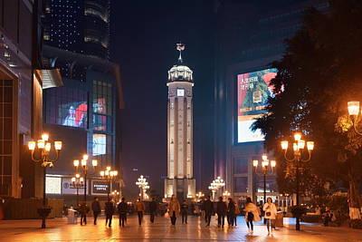 Photograph - Chongqing Jiefangbei by Songquan Deng