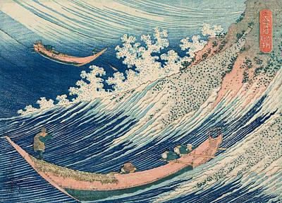 Oriental Painting - Choshi In Shimosa Province by Katsushika Hokusai