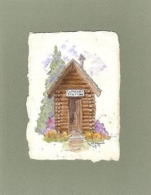 Comfort Station Art Print by Gail Maguire