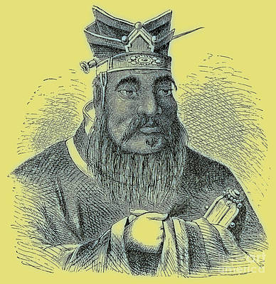 Moral Drawing - Confucius by English School