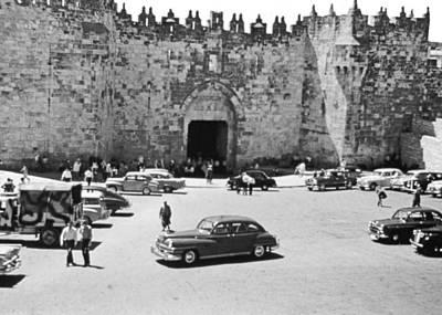 Photograph - Damascus Gate 1950 by Munir Alawi