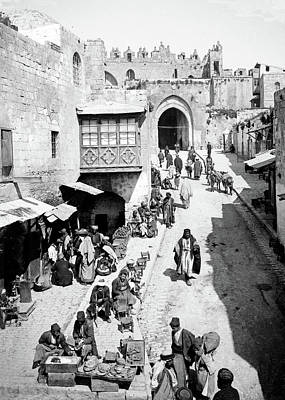 Photograph - Damascus Gate by Munir Alawi