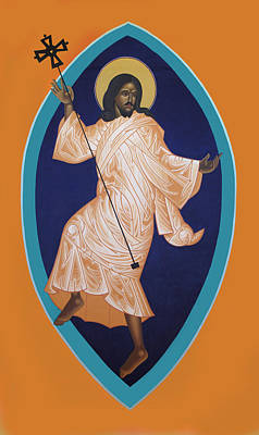 Jesus Christ Icon Painting - Dancing Christ by Mark Dukes