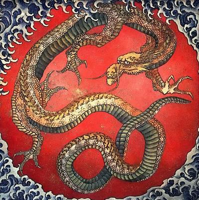 Painting - Dragon by Katsushika Hokusai
