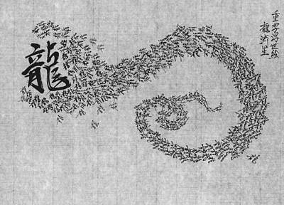 Pointillistic Painting - Dragon Shooting Star by Kim Kimura