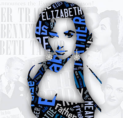 Elizabeth Taylor Father Of The Bride Movie Quotes Art Print