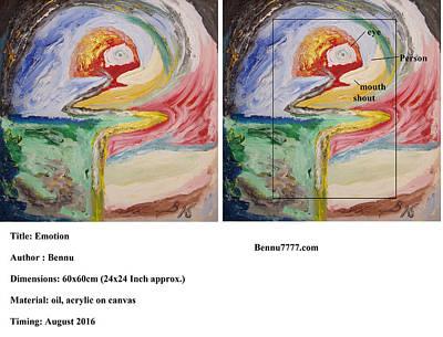 Painting - Emotion by Bennu Bennu