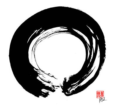 Painting - Enso / Zen Circle 11 by Peter Cutler