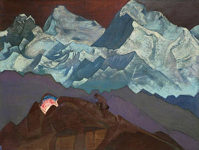 Suggestive Painting - Fire Blossom by Nicholas Roerich