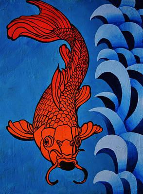 Fish 2 Art Print