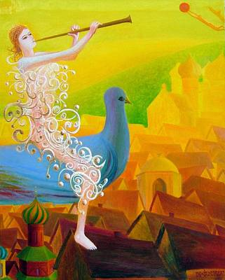 Painting - Flight Of The Soul by Israel Tsvaygenbaum