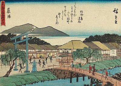 Edo Period Painting - Fujisawa by Utagawa Hiroshige