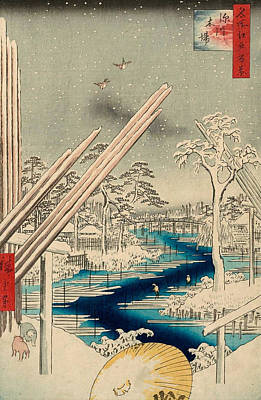 Edo Period Painting - Fukagawa Lumberyards by Utagawa Hiroshige