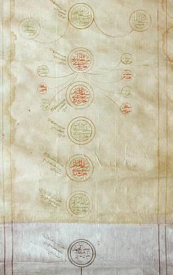 Genealogical Scroll From Turkey Art Print