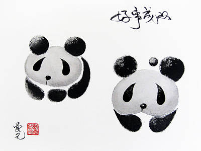 Painting - Good Things Come In Pairs by Oiyee At Oystudio