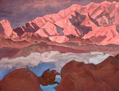 Horse Riding Painting - He Who Hastens by Nicholas Roerich