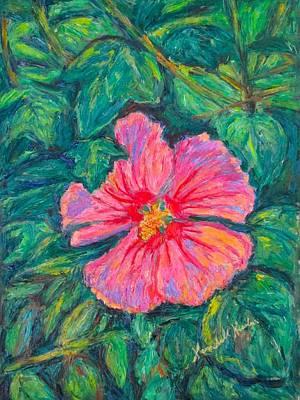 Painting - Hidden Beauty by Kendall Kessler