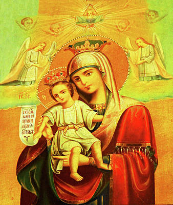 Photograph - Holy Family At Nativity Church by Munir Alawi