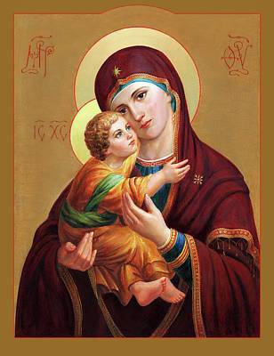 Holy Mother Of God - Blessed Virgin Mary Original