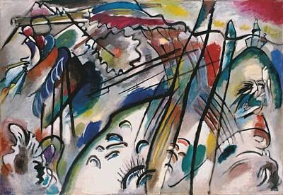 Improvisation Art Print by Wassily Kandinsky