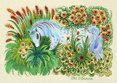 Surreal Pansies Painting - In Fragrant Herbs by Olena Skytsiuk