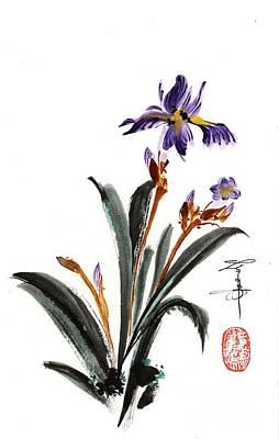 Iris Print by Linda Smith
