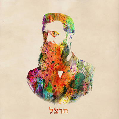Theodor Herzl Painting - Israel by Mark Ashkenazi