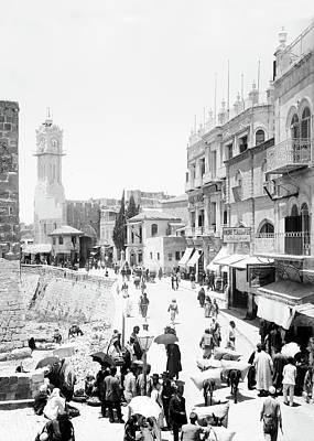 Photograph - Jaffa Gate 1907 by Munir Alawi