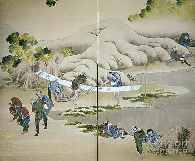 Japan: Cotton Processing Print by Granger