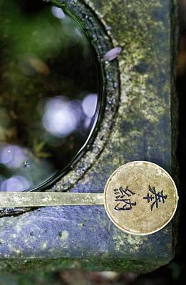 Photograph - Japan Kyoto by David Harding