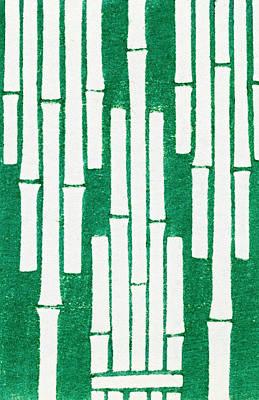 Painting - Japanese Textile From Shima-shima by Furuya Korin