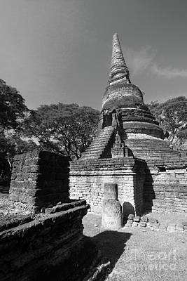 Buddhism Photograph - Jedi Or Chedi by Atiketta Sangasaeng